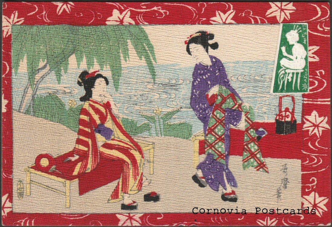 japanese02.jpg