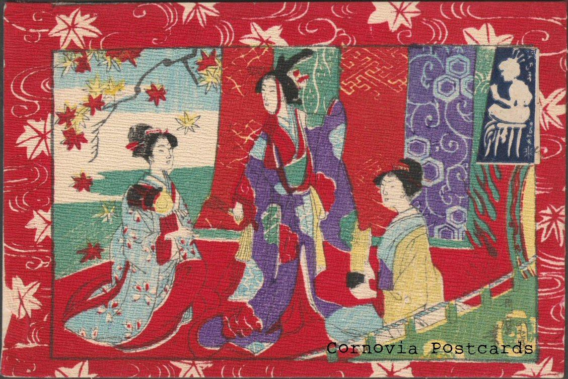 japanese03.jpg