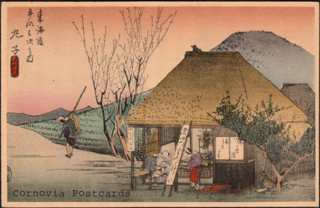 japanese08.jpg