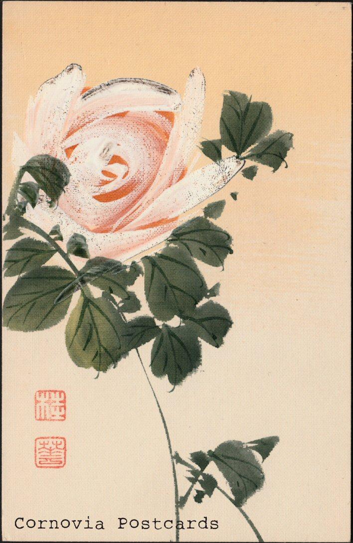 japanese11.jpg