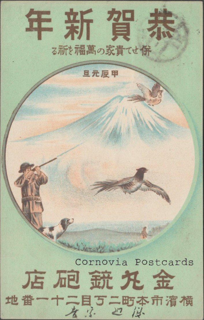 japanese13.jpg