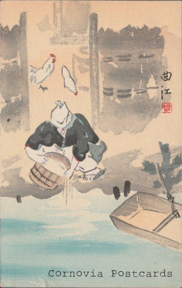 japanese15.jpg