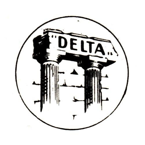 Εμμανουήλ Διακάκης και Υιός, Απελλού, Αθήνα [Emmanuel Diakakis and Son, Apellou, Athens]