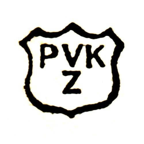 Postkartenverlag Künzli, Zürich