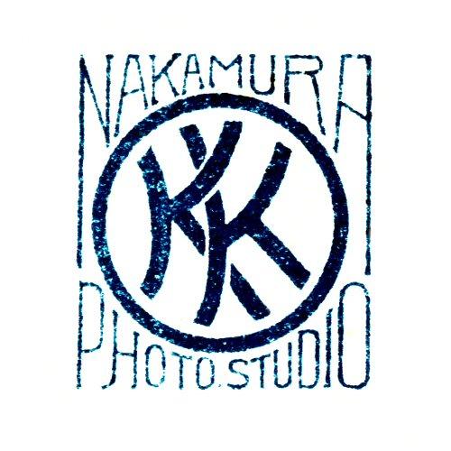 Nakamura Photo Studio (中村寫眞舘)